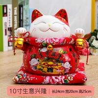 招财猫摆件 店铺开业大号红色开运猫储蓄罐创意礼物