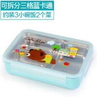 304不锈钢学生饭盒三格便当盒 儿童分隔餐盒带盖可爱