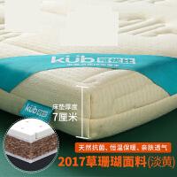 天然椰棕可拆洗婴儿床垫 宝宝床垫儿童床垫无甲醛o3q