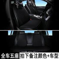 汽车坐垫单片防滑透气无靠背通用小三件套荞麦冬季后排四季单座垫