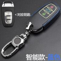 奥迪Q5钥匙包A6L A4L插入式真皮Q3A3Q7A7A8L A1汽车钥匙扣套男女 汽车用品