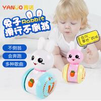 小兔子0-1-3岁早教男女孩益智儿童玩具音乐滑行不倒翁 婴儿宝宝