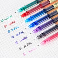 白雪牌直液式走珠笔彩色中性笔针管型速干学生用清新范0.5mm七色滚珠笔可爱职业是黑色红蓝绿粉紫水性笔直流
