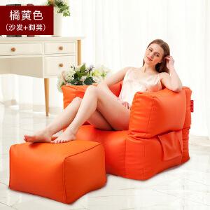 LUCKYSAC 超舒适PU懒人沙发方形款 可拆洗豆袋小户型榻榻米 生日礼物女友情人节圣诞节惊喜