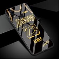 vivoy85手机壳男詹姆斯y85a球衣湖人23号vivoz1玻璃套球星新款z1i欧美nba套篮球运