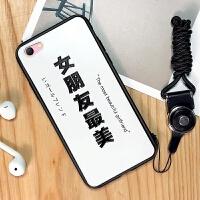 iphone5手机壳苹果5S套apple5网红ihones有趣ipong5文字女i5S彩绘