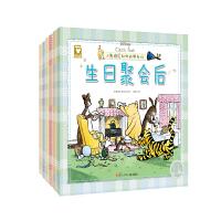 (平装版)小熊维尼和他的朋友们(套装共6册)