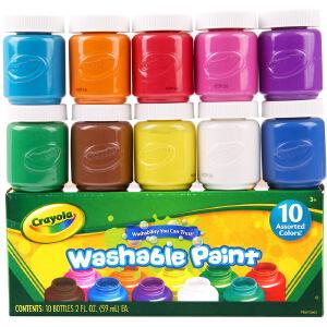 当当自营Crayola 绘儿乐 10色幼儿可水洗颜料 可做手指画 54-1205