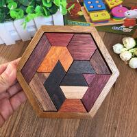 木制六边形智力几何拼图拼板 幼儿园宝宝儿童积木七巧板玩具