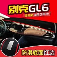 别克GL6商务车GL8老款陆尊17专用改装饰配件路尊仪表台防晒避光垫