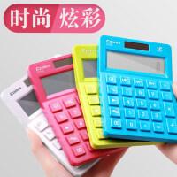 齐心计算器办公财务专用12位计算机小号学生可爱办公用品