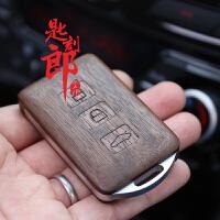 福特翼虎蒙迪欧致胜钥匙改装实木外壳装饰 004 白色 :胡桃木+银中框