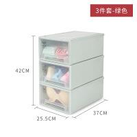 内衣收纳盒衣柜抽屉式塑料盒子三件套家用文胸盒内衣裤整理盒