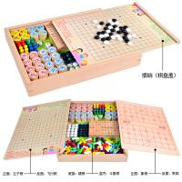 儿童跳棋木制游戏棋五子棋飞行棋象棋斗兽棋玩具