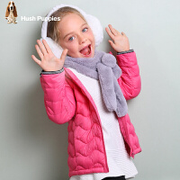 【3件3折:168元】暇步士童装冬季新款女大童清新甜美撞色包边前短长宽松下摆保暖防风羽绒服