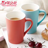 白领公社 陶瓷杯 创意咖啡牛奶马克杯简约男女学生家用办公情侣杯咖啡杯便携式大容量360ml喝水杯子水杯水具