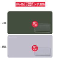 游戏超大号鼠标垫 小号加厚苹果笔记本电脑办公桌垫键盘垫Mac创意吃鸡电竞笔记本鼠标垫超薄 1200x600mm 2mm