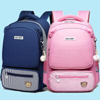 小学生书包女生2-3-4-5年级双肩包7-11周岁男童大容量背包