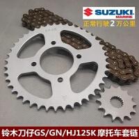 摩托车配件 王GS125 GN125刀仔牙盘链条链轮套链SN3418