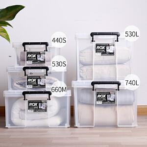 天马劳克斯收纳箱塑料有盖特大号透明装衣服整理箱被子玩具衣柜储物箱子