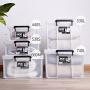 Tenma天马株式会社劳克斯收纳箱塑料有盖特大号透明装衣服整理箱被子玩具衣柜储物箱子
