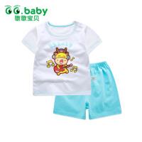 歌歌宝贝 春秋新款宝宝套装 婴幼儿套装 宝宝贴身套装 夏季短袖内衣套装