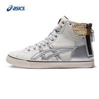 ASICS亚瑟士 运动休闲鞋 高帮 舒适时尚板鞋 男女鞋