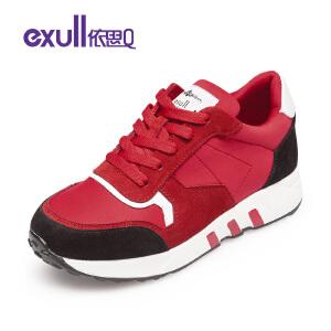 依思Q春夏季新款百搭韩版休闲跑步鞋女鞋