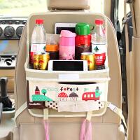 汽车座椅背收纳袋挂袋车内储物袋汽车用品多功能可折叠餐桌置物箱