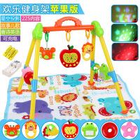 新生儿早教玩具 儿童宝宝0-1岁多功能婴儿音乐健身架男孩女孩礼物 +隔尿垫