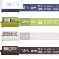 ZUCZUG沙发床可折叠单人双人小户型客厅多功能1.2米1.5米布艺沙发 1.5米-1.8米