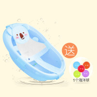 婴儿洗澡网浴网通用宝宝浴盆支架新生儿可坐躺网兜浴架防滑床