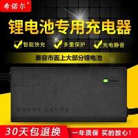 锂电池电动车锂电池充电器 24V36V48V60V72V10AH 42V2A 54.6V3A