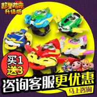 猪猪侠超星萌宠玩具五灵锁儿童手表变身机器人变形心锁铁拳虎小五