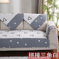 定做布艺沙发垫四季通用欧式沙发套简约现代防滑坐垫罩巾 乳白色 拼接三角白