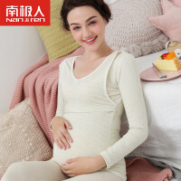 【1件3折】南极人孕妇哺乳条纹保暖内衣 彩棉透气薄款秋衣秋裤宝妈月子服