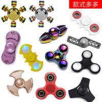 指尖陀螺 创意玩具 指间螺旋 手指陀螺 轴承edc减压玩具儿童玩具 单个包邮
