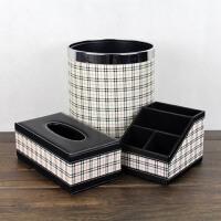 创意皮革格纹家居三件套垃圾桶纸巾盒桌面收纳盒 格纹
