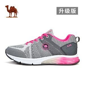 camel骆驼跑步鞋 透气运动鞋 夏季网面休闲鞋子学生轻便减震跑鞋女鞋