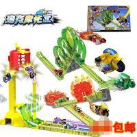 爱动飕狗摩托车7代儿童玩具搜狗飞车套装带轨道儿童惯性赛车模型