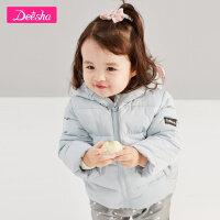 【4件2折价:97】笛莎童装女童宝宝棉衣冬季新款儿童短款连帽外套上衣
