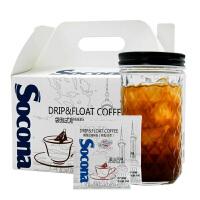 SOCONA蓝山袋泡咖啡 冷萃咖啡奶萃拿铁冷泡咖啡包 现磨咖啡粉25杯