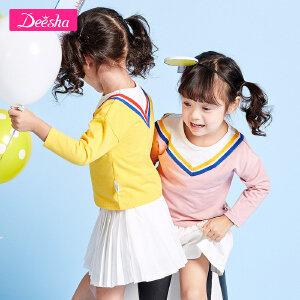 【109/3件】笛莎女童宝宝长袖T恤2019春装新款圆领套头时尚小女孩T恤上衣