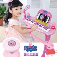 儿童电子琴初学者小猪佩奇宝宝玩具琴小钢琴女孩琪3-6岁1礼物a302 授权小猪佩奇电子琴送凳子