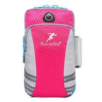 男女臂套臂袋手机包手腕包 跑步手机臂包运动手臂包苹果6plus臂带7