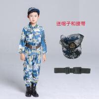 儿童迷彩服套装男女童军装幼儿中小学生军训服小孩特种兵演出服