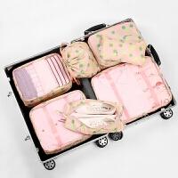 旅行收纳袋套装行李箱收纳袋便携内衣整理袋衣服整理包分装打包袋