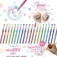 日本Zebra斑马JJ15按动式黑色中性笔 传统中国风少数民族限定款黑色水笔 学生考试书写创意黑色签字笔0.5mm