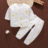 婴儿衣服0-3个月6初生宝宝内衣秋季和尚服新生儿套装