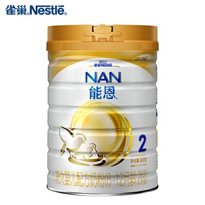 [当当自营]Nestle雀巢能恩2段奶粉900g合理配比 科学营养  含核苷酸 含牛磺酸